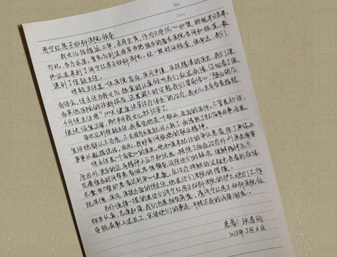 客户感谢信4